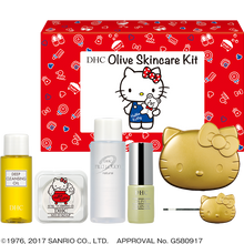 DHC olive skin care kit Hello Kitty Deep cleansing oil etc.limited