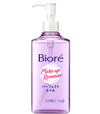 Biore Make up Remover Perfect Cleansing oil  New type
