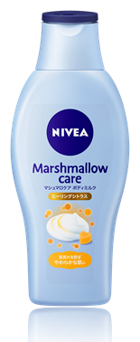 NIVEA Body Marshmallow care Body Milk Cream The scent of healing citrus 200ml