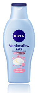 NIVEA BODY Marshmallow care Body Milk Cream Scent of silky flower 200ml