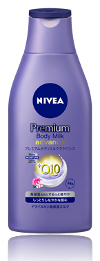 NIVEA BODY Premium Body Milk Advance body cream 200g