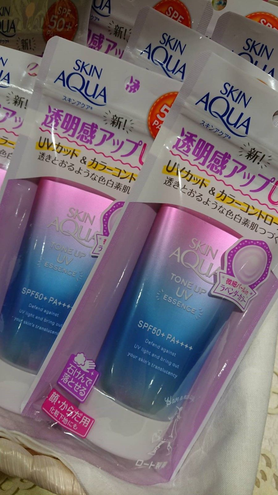 ROHTO Skin Aqua Tone Up UV Essence sunscreen control color SPF50+/PA++++
