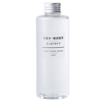 MUJI Lotion toner Sensitive skin 200ml Japan