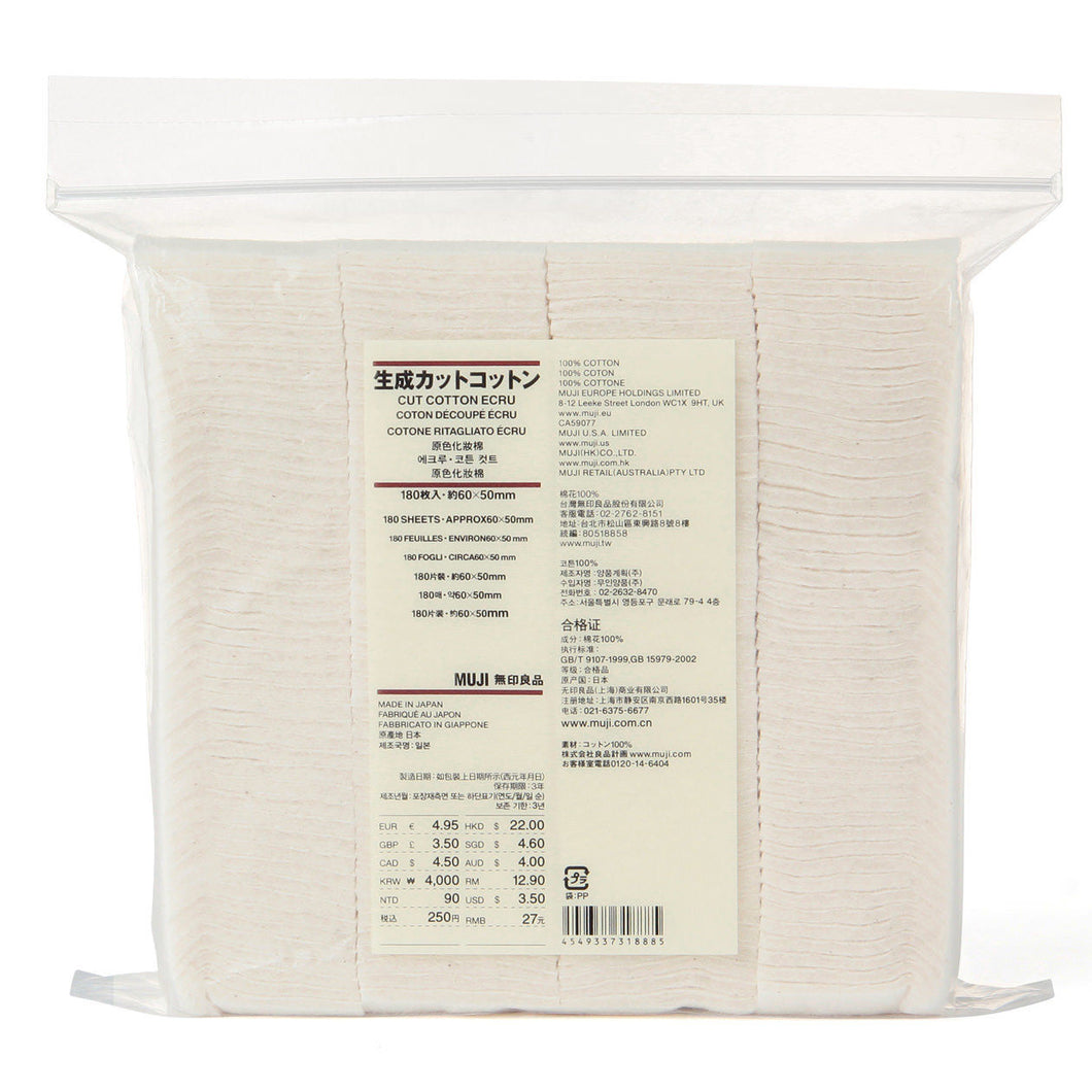 MUJI Organic CUT COTTON 180 PADS Small Unbleached 100% Natural Vape