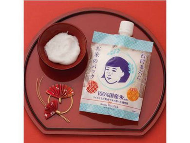 Keana nadeshiko New Keana Rice Pack 170g Japan face mask Release on November 25