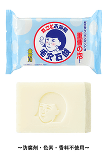 Keana Nadeshiko baking soda soap 155g