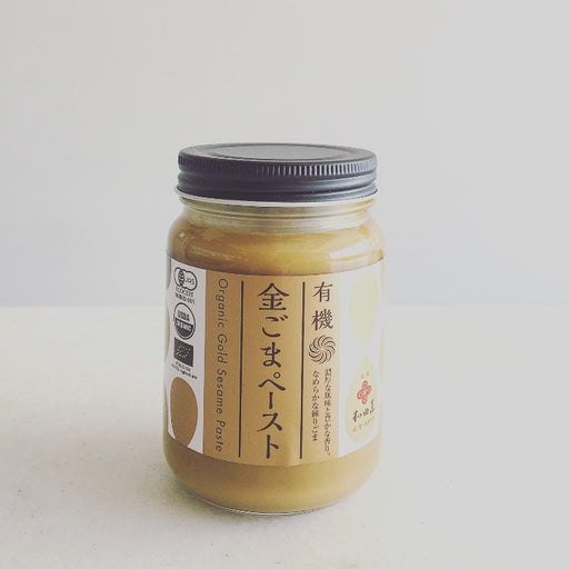Organic Golden Sesame Paste