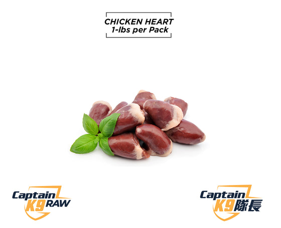 Chicken Heart - 400g Pk