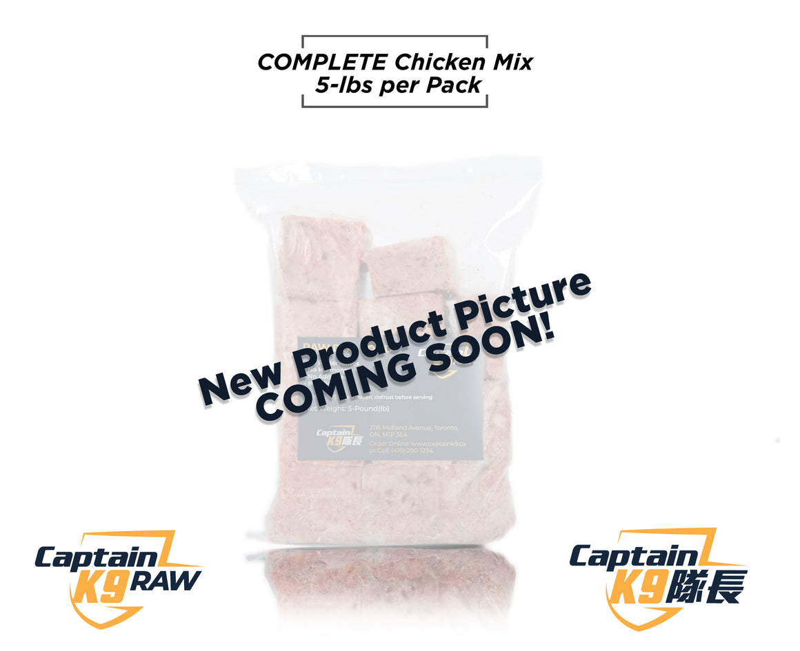 Complete Chicken - 5LB Bags