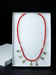 Pre-Colombian Charm Necklace (1249-20-G10)