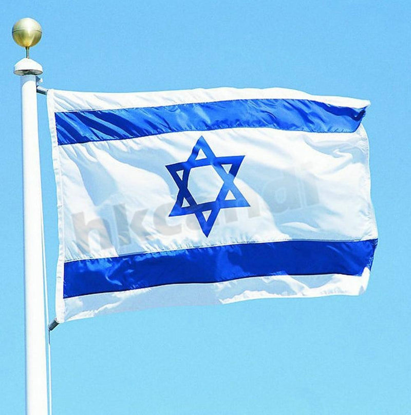3x2 Foot Israel Flag UV Fade Resistant, Double Stitched