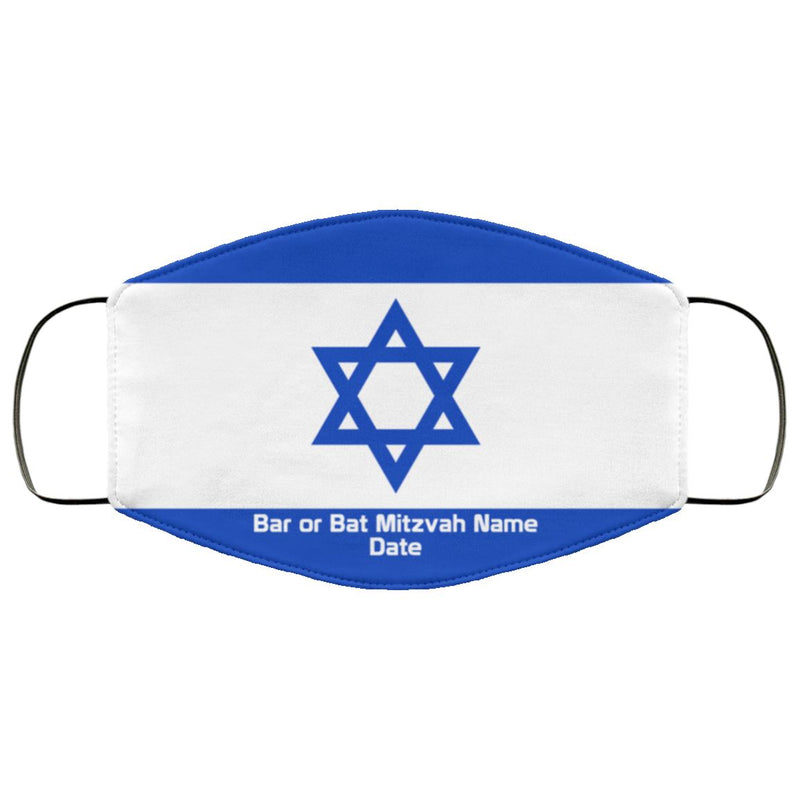 Bar or Bat Mitzvah Face Cover