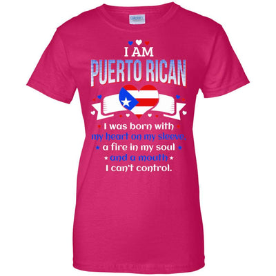 I Am Puerto Rican Shirts