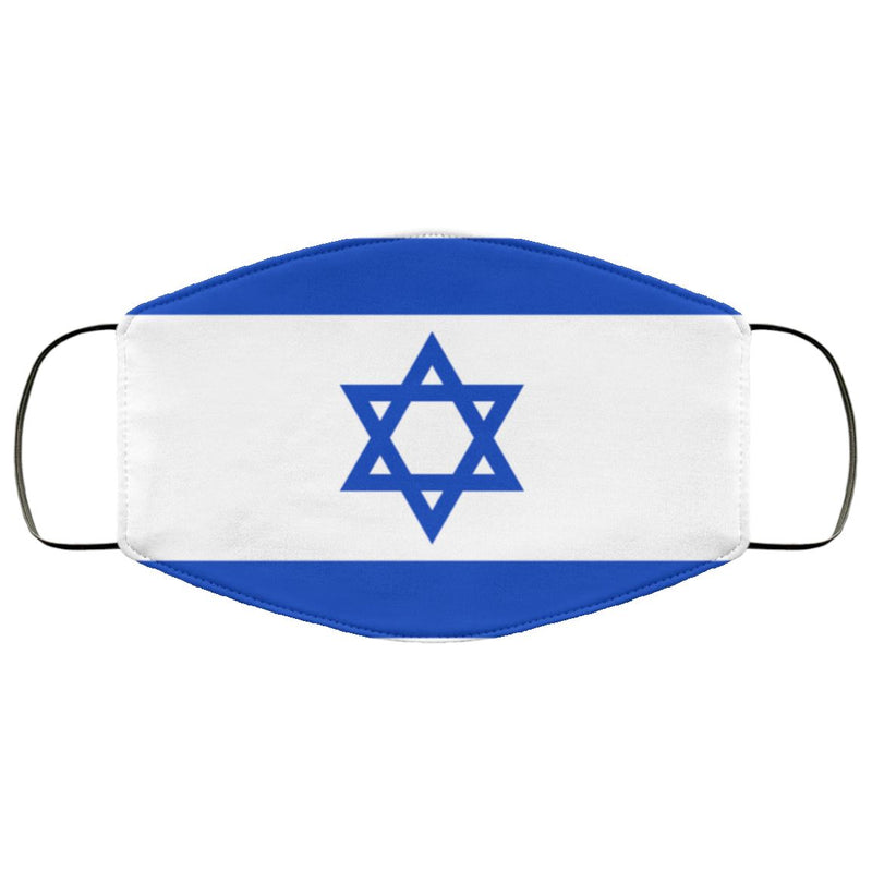 Jewish Pride Face Mask