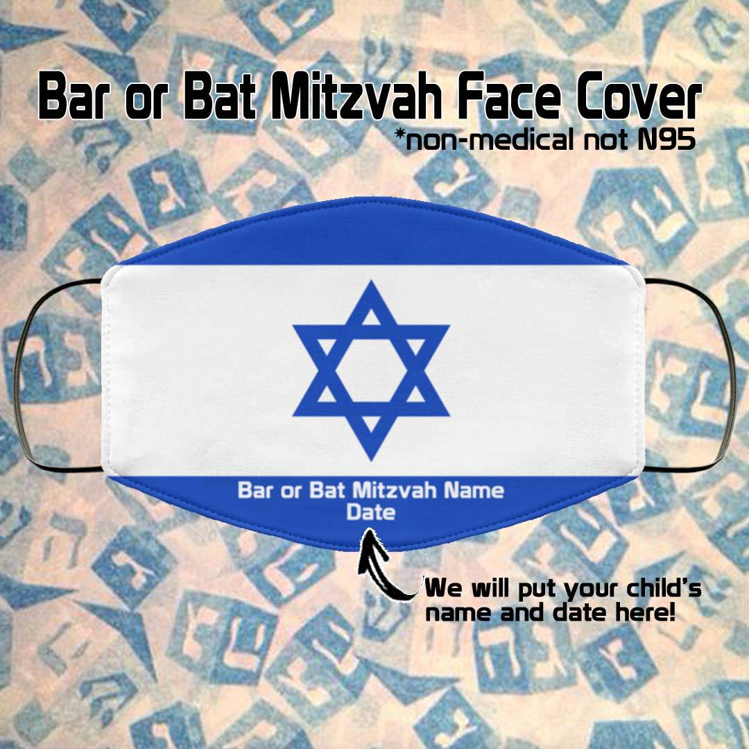 Bat or BatMitzvah Face Cover