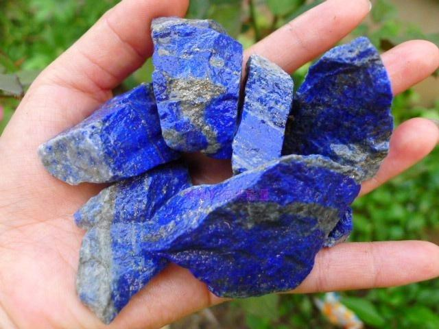 products/natural-lapis-lazuli-crystal-stones-100gr-3-5oz-2.jpg