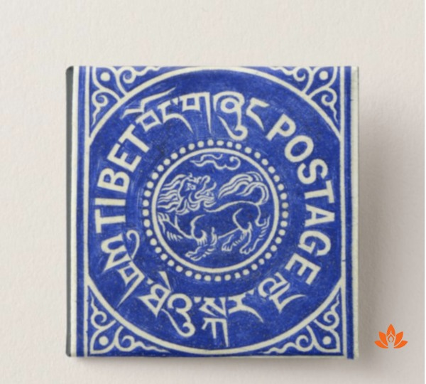 products/tibet-postage-pin-rfd-1.jpeg