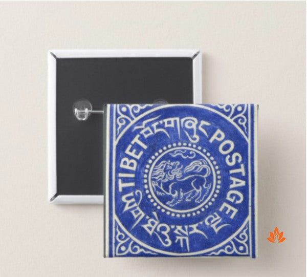 products/tibet-postage-pin-rfd-2.jpeg