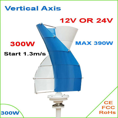 wind generator VAWT 300W 12/24V Light and Portable wind turbine / 300W enough power Vertical Axis Wind Turbine Generator | calizota