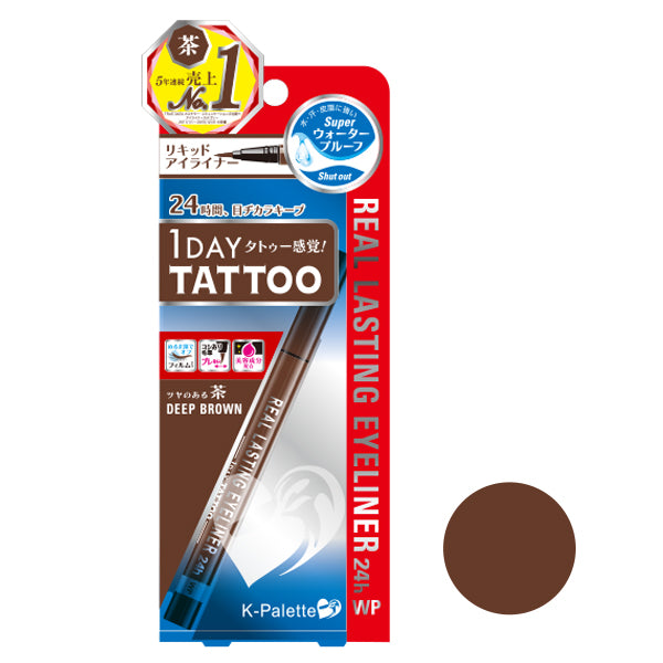 1Day Tattoo Eyeliner