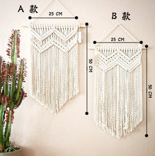 Load image into Gallery viewer, Macrame Wall Art Tapestry
