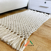 Load image into Gallery viewer, Bohemia Macrame Carpet Mat