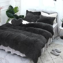 EXPRESS POST Newcastle Stock - Fluffy Faux Lambswool Quilt Cover and  Pillowcases - Dark Grey