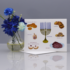 Hanukkah Field Guide Hanukkah Card - WHOLESALE 6-PACK