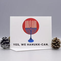 Yes We Can Hanukkah Card - WHOLESALE 6-PACK