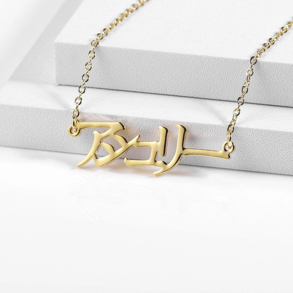 Encoreusa Custom text Gold / Horizontal The Geisha Necklace