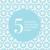 Snowflake Christmas Wrapping Paper - 5 Sheets