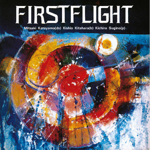 Mitsuaki Katayama Trio: First Flight (Vinyl LP)