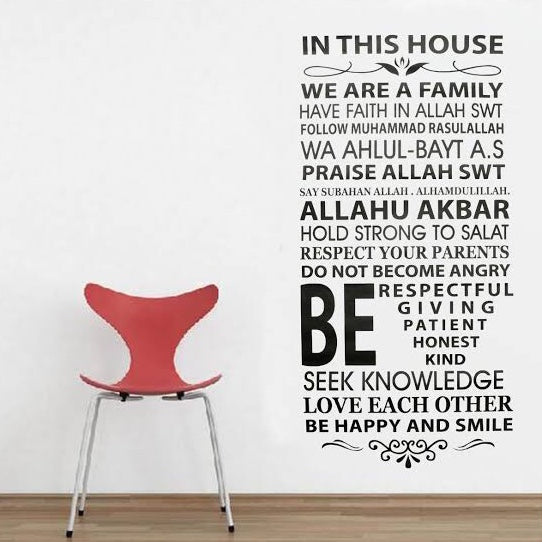 In This House 2 Islamic Wall Decal