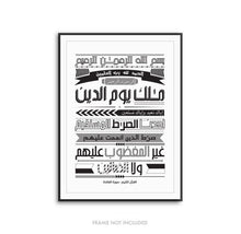 Al-Fatiha Typography Print - English & Arabic
