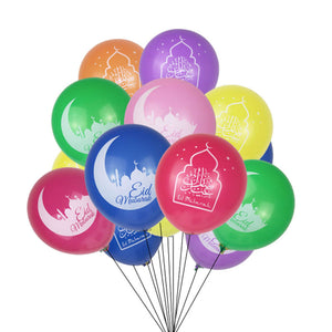 Eid Mubarak Balloons Multi Coloured Mosque