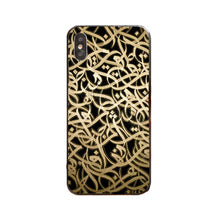 Arabic Calligraphy Phone Case