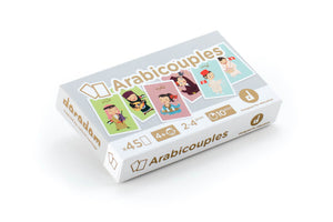 "ARABICOUPLES – ""Old maid"" Game"