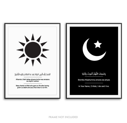 Morning & Evening Duas Print