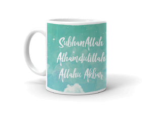 Dhikr Clouds Arabic Mug