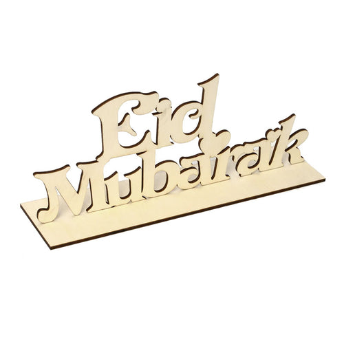 Eid Mubarak Wooden Sign