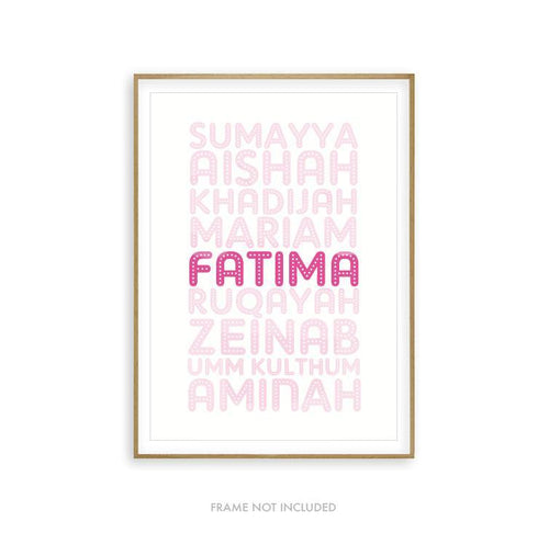 Girls Custom Name Sahaba Art Print