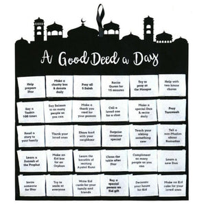 A Good Deed A Day - Ramadan Countdown