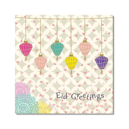 Eid Greetings Lantern Card