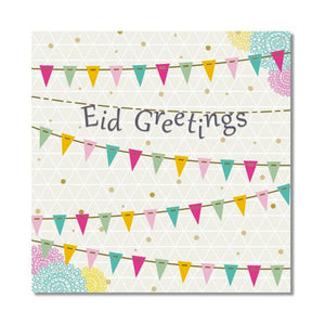 Eid Greetings Bunting Card