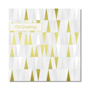 Eid Greetings Grey & Gold Card