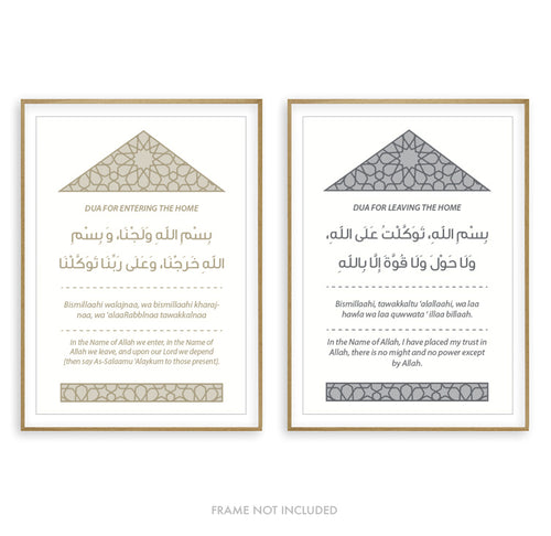 Home Duas Entering & Leaving Print