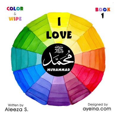 I Love Muhammad SAW - Board Book