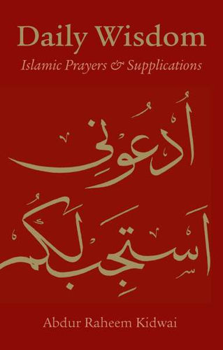 Daily Wisdom: Islamic Prayers and Supplications - Abdur Raheem Kidwai