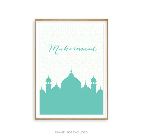 Custom Name Mosque Silhouette Art Print