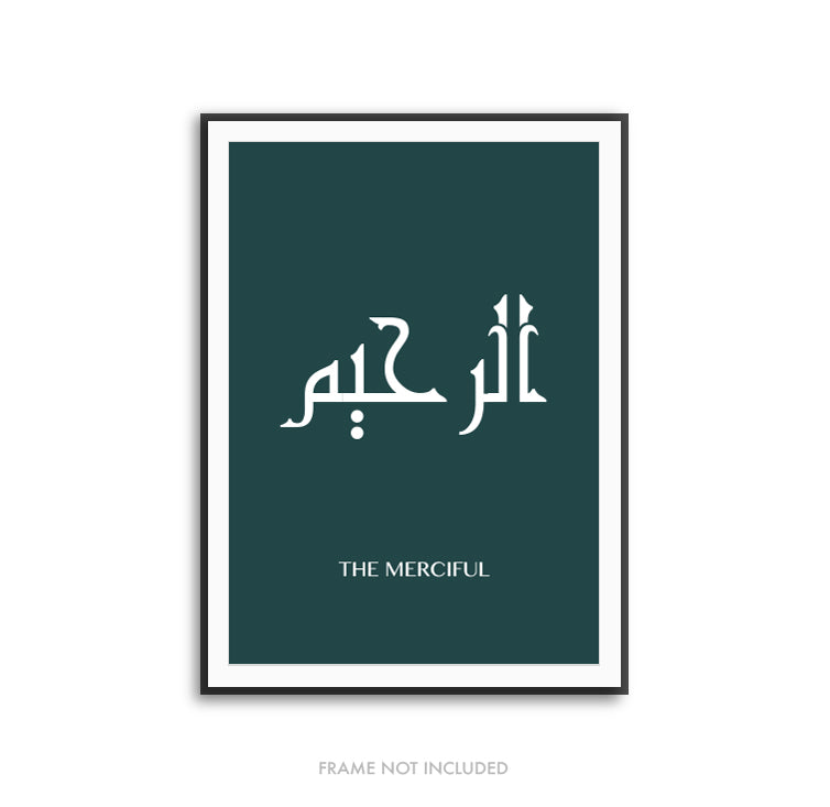 Custom 99 Names - Quran Art Print